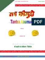386152799-TANTRAKAUMUDI-NIKHIL-ALCHEMY2-pdf.pdf