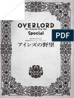 Overlord - The Undead King Oh! - Special