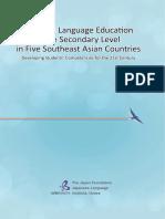 report_e.pdf