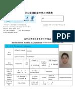fill document