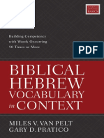 Biblical Hebrew Vocabulary in Context
