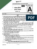 csp-p2.pdf