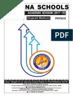 Physics_Handbook_Final.pdf