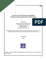 The Power and Energy Sector of Bangladesh