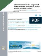 Autolisp program.pdf