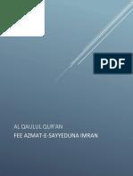 Al Qaulul Quran Fee Azmat-e-Sayyeduna Imran (Alaihissalam)