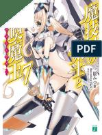 Magika No Kenshi To Shoukan Maou Volume 7.pdf