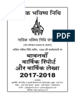 Annual Report Annual Accout 2017-2018