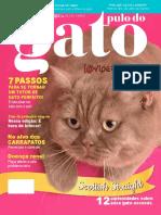 [✓]Pulo do Gato - 03 2019