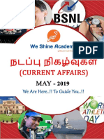 English Current Affair May 2019