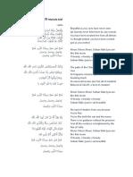 Qamarun Mostafa Atef