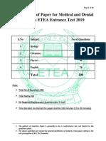 Paper Composition of Medical Entrance Test 2019