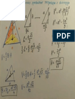 Zapremina pravilnog tetraedra