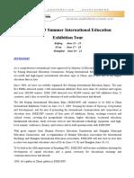 China 2009 Summer International Education