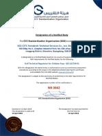 Certificate + scope (1)