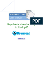 Raja Harishchandra Story in Hindi PDF