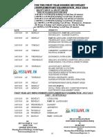 Hsslive XI Imp Time Table July 2019 Signed