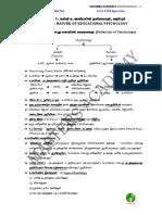 tet-psychology-notes[1].pdf