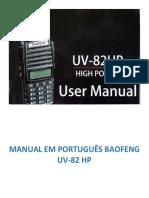 uv-82ptbr