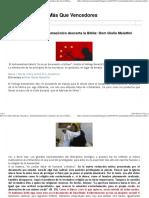 Instrumento Laboris Amazonico Descarta La Biblia