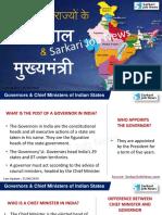 Governer & CM of Indian States PDF - June 2019