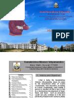 prospectus2019.pdf