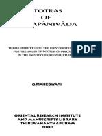 2000 Stotras of Rāmapāṇivāda O Maheswari