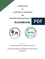 200010_GREENBOOK.pdf