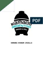 Kamado Manual Español AC