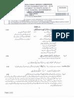 Urdu-Lit