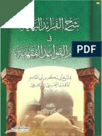 Syarah Al-Faro'idul Bahiyyah Fi Nadhmil Qowa'id -Al-Fiqhiyyah-Muhammad Sholih Musa Husain.pdf