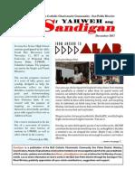 Sandigan - Feb 2019 (Vol.27, No.2 + Bulletin)