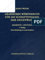 HWehr1985-Arabisches Wörterbuch für die Schriftsprache der Gegenwart