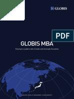 Globis MBA