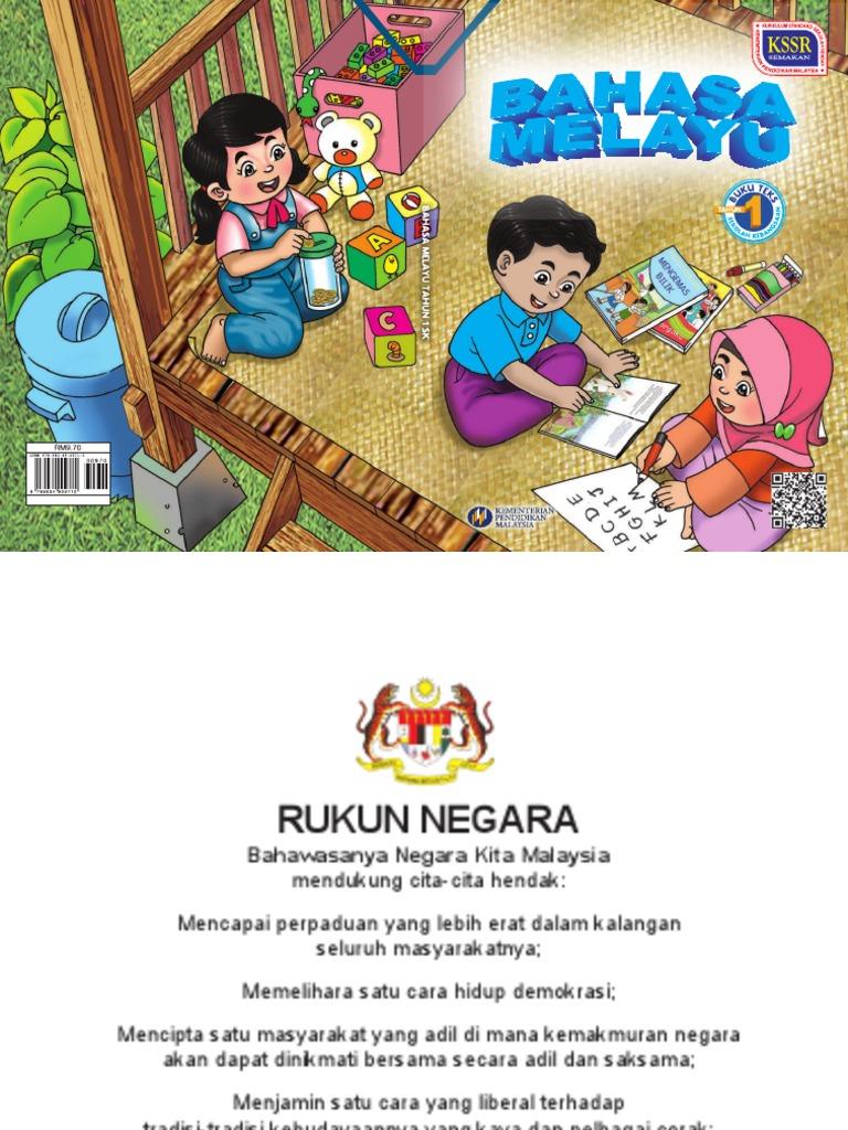 Buku Teks Digital Asas Btda Kssr Semakan Tahun 1 Bahasa Melayu Sk Pdf Diunggah Oleh Mdhaffiz