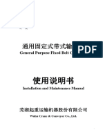 Belt conveyor manual