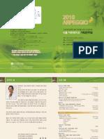 2010 Seoul Arpeggio Invitation