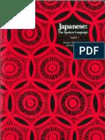 Japanese the spoken language Pt. 3