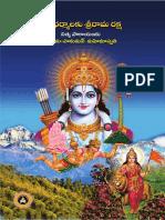 Sriramaraksha Book