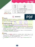 A3-Teacher Skills Cn(1)