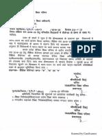 final circular and class 1 to 8 01 7 19.pdf