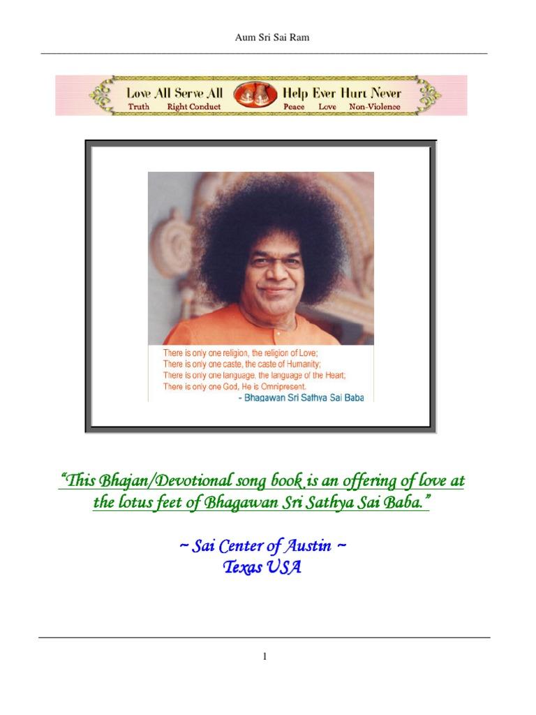 BhajanBook   Bhakti   Shiva