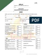 ACR - Project.pdf