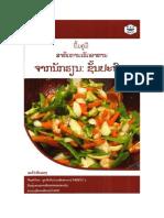Food Manual