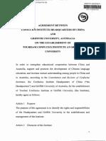 University agreements