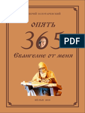 Голая Грудь Натальи Наумовой С Торчащими Сосками – На Ощупь (2010)