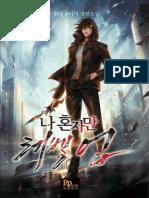 I Alone Level-Up - Book 2.epub