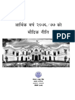 Monetary_Policy_(in_Nepali)--2076-77_(Full_Text)-new.pdf