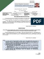 PRC Application