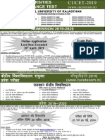 Advertisement English Hindi (1) (2)